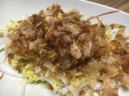 白菜と大根のサラダ