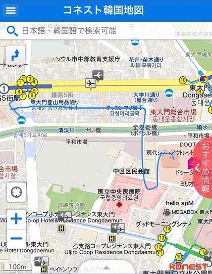 広蔵市場まで歩いて行きます