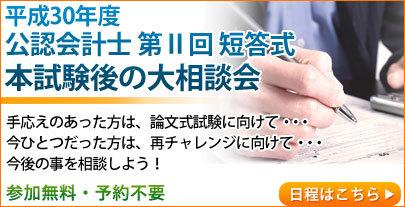 superbnr_kaikeishi_180515.jpg