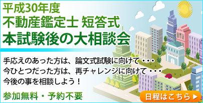superbnr_kanteishi_180515.jpg