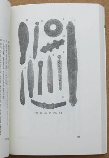 斎藤忠 木内石亭 03