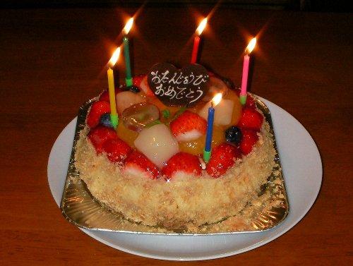 201804132253誕生日ケーキ①