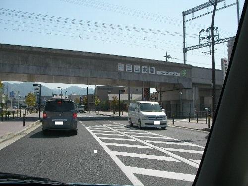 201804210958道中車窓②-1