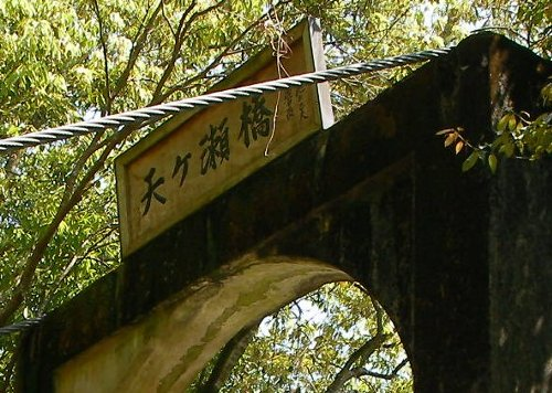 201804211323天ヶ瀬吊橋①-1