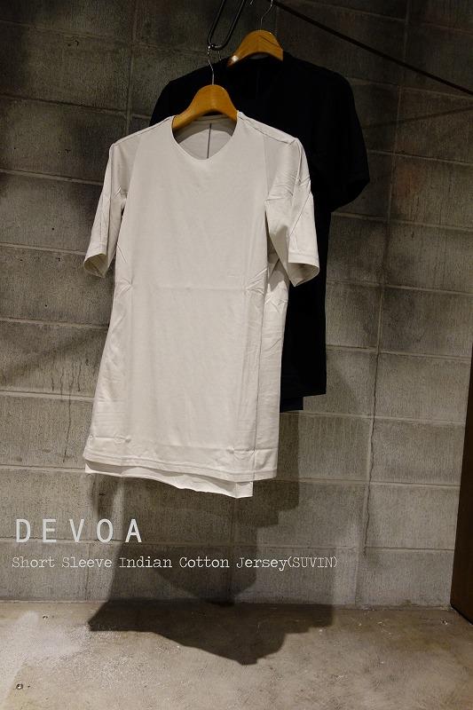 DEVOA-suvinTshirtBLK0.jpg