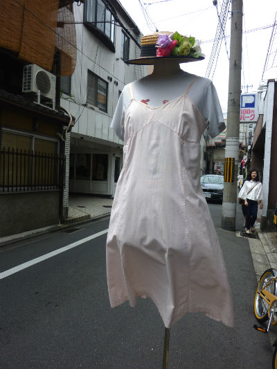 P1240092blog.jpg
