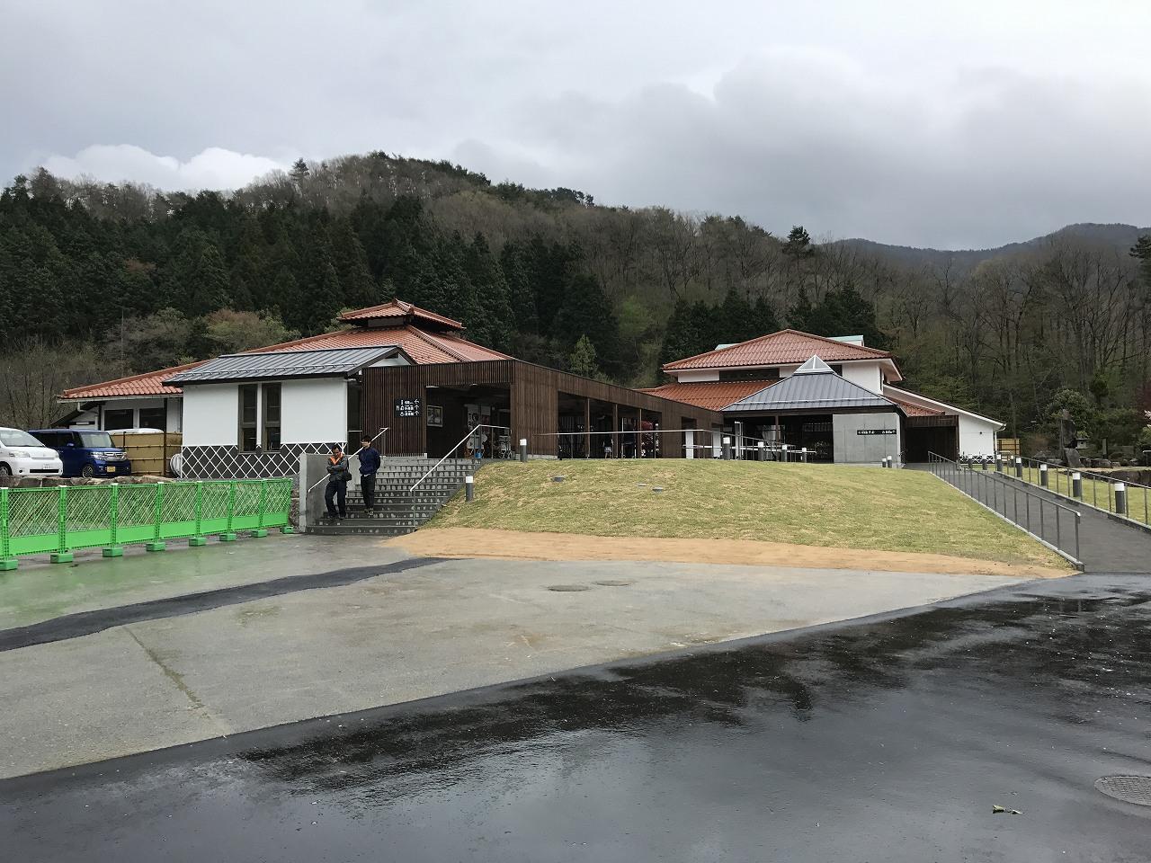 """Michi-no-eki """"Ganjoju Onsen"""" reopening!"""