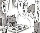 """『夜廻り猫』""""貧むす""""図"""