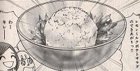 レモンミルクポテトサラダ図