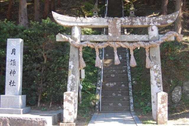 壱岐月読神社