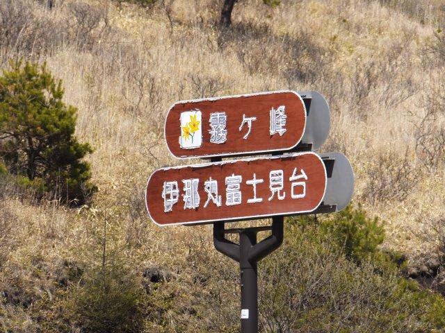 西番神海水浴場 2018.5.5 002