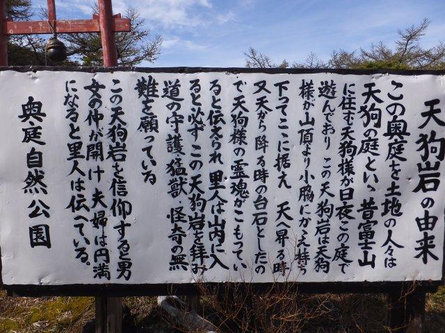 奥庭 大沢崩れ 2018.5.12 008