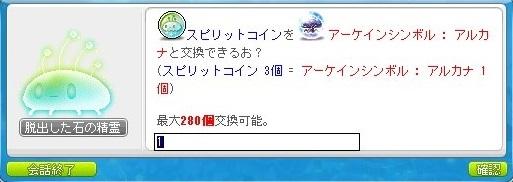 Maple_180418_163811.jpg