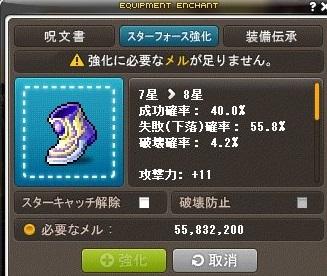 Maple_180419_091446.jpg