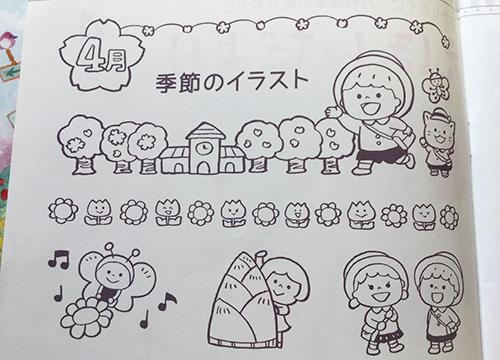 2018ひかり絵本ブログ