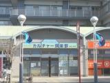 1-DSCN5096.jpg