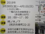 1-DSCN5117.jpg