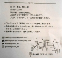 1-DSCN5195.jpg