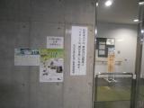1-DSCN5425.jpg