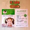 1-DSCN5469.jpg