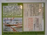 1-DSCN5514.jpg