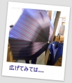 1-DSCN5900.jpg