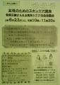 1-DSCN5966.jpg