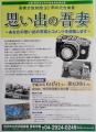 1-DSCN5997.jpg