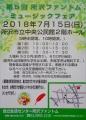 1-DSCN6010.jpg