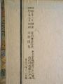 1-DSCN6107.jpg