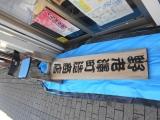 DSCN5759.jpg