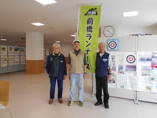 DSCN0784 会報配布日 0409