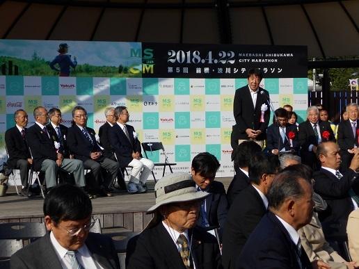 00 前橋・渋川マラソン大会山本市長挨拶DSCN0856
