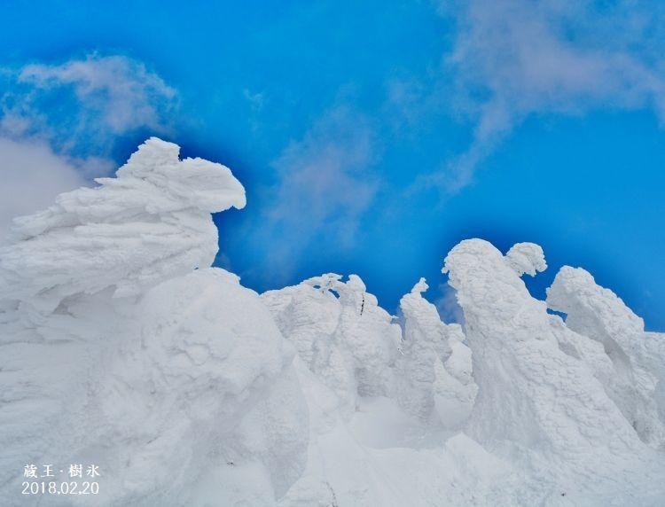 DSC_0717★蔵王樹氷UP (750x572)