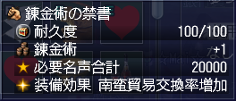 20150817001229759.png