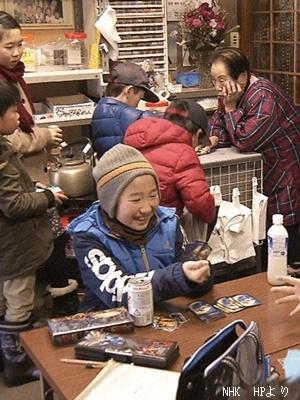 NHKガミガミおばちゃんの駄菓子屋1804