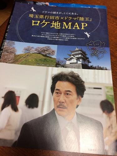 180414_陸王ロケ地マップ