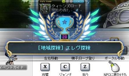 Maple_17125a.jpg