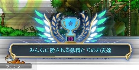 Maple_17143a.jpg