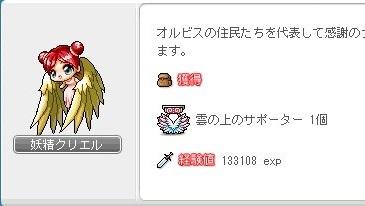 Maple_17152a.jpg