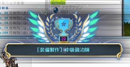 Maple_17165a.jpg