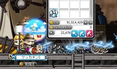 Maple_17167a.jpg
