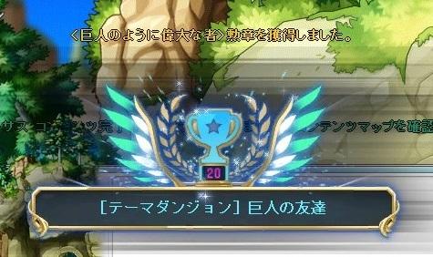 Maple_17190a.jpg
