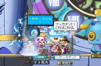 Maple_17209a.jpg