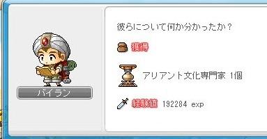 Maple_17216a.jpg