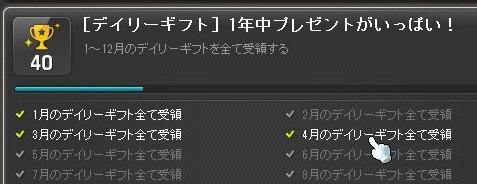 Maple_17219a.jpg