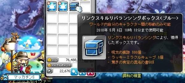 Maple_17220a.jpg