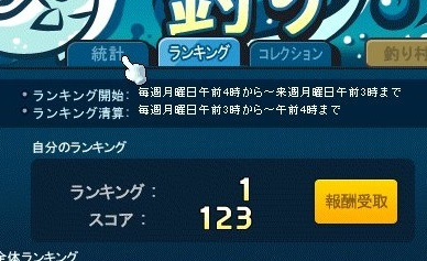 Maple_17223a.jpg