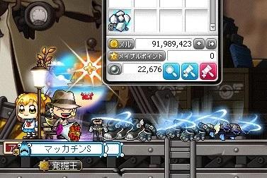 Maple_17225a.jpg