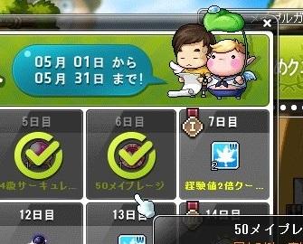 Maple_17246a.jpg